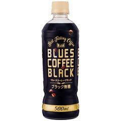 ブルースコーヒーブラック