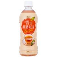 香る無糖紅茶