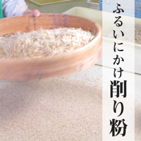 まるげん魚粉