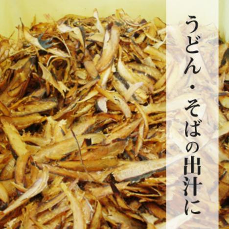 混合削りぶし(厚削り)150g