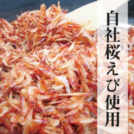 桜えび佃煮30g