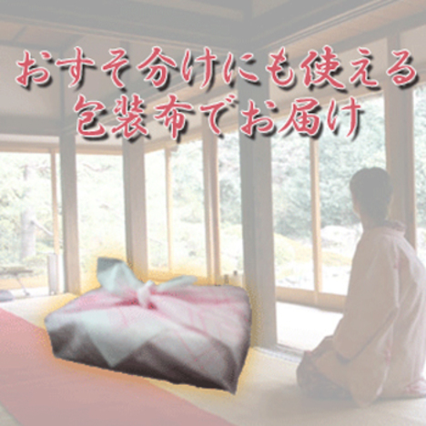 桜えび、しらす「長寿福セット」