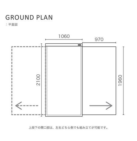 yka232】 親子ベッド ベッド『ツインベッド JUNT ジュント』 スライド 2段ベッド エキストラベッド 木製