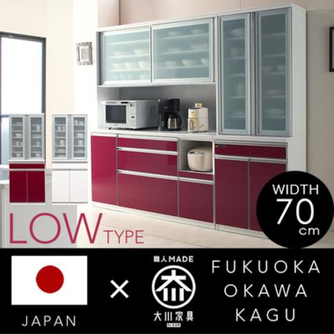fs132】 【※代引不可】 食器棚 日本製『レイナ ダイニングボード 70DB L』 キッチンボード 収納 高級感 ラグジュアリー