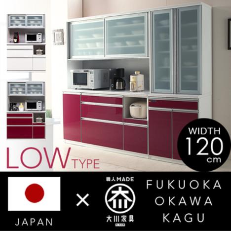fs133】 【※代引不可】 食器棚 日本製『レイナ オープンボード 120OP L』 キッチンボード 収納 高級感 ラグジュアリー