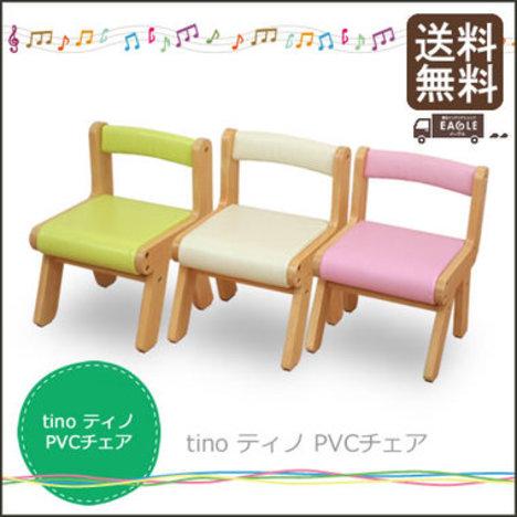 i1121】 【※代引不可】 子供いす キッズチェア『ino ティノ キッズPVCチェア』 椅子 チェア いす キッズ家具