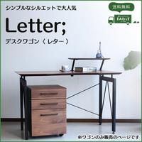 【tm065】 ワゴン PCデスク『デスクワゴン Letter レター』 パソコンデスク ワークデスク シンプル おしゃれ