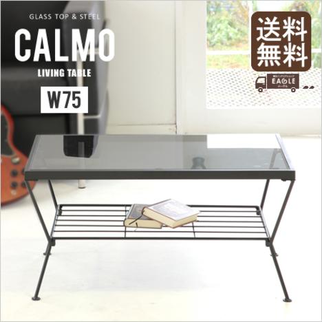 yka333】 リビングテーブル ガラステーブル『 / リビングテーブル CALMO カルモ W75』 テーブル ガラス 黒 ブラック