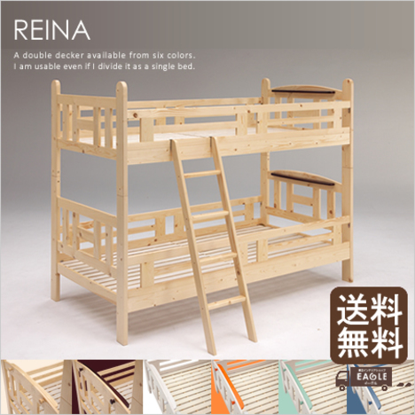 dw1026】 2段ベッド シングルベッド『REINA レイナ 二段ベッド』 上下分割 北欧 シンプル 棚