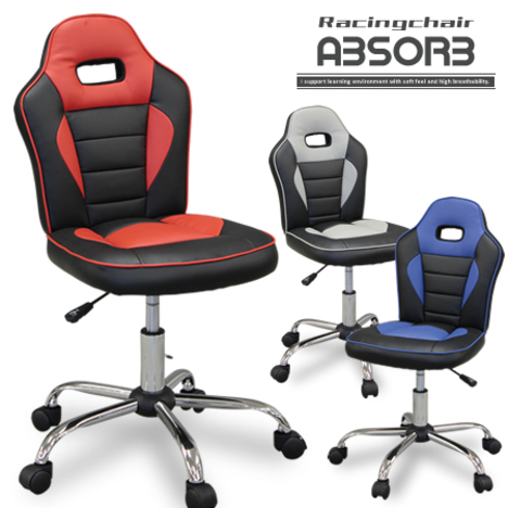 da3502】 学習チェア 学習椅子『/ レーシングチェア ABSORB』 レーシングチェア 昇降式 男の子 かっこいい