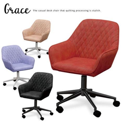 デスクチェア おしゃれ『デスクチェア Grace』 チェア PCチェア オフィスチェア コンパクト【da3504】