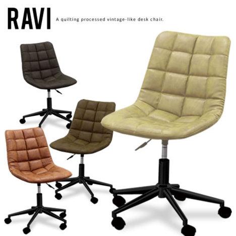 デスクチェア おしゃれ『 デスクチェア Ravi』 レザー PCチェア オフィスチェア 回転【da3507】