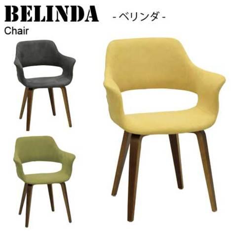 チェア シンプル『BELINDA ベリンダ』 かわいい ダイニングチェア パソコンチェア イエロー【da3518】