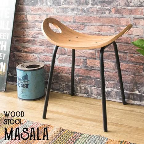 yka4316】 【※代引不可】 スツール 木製『スツール MASALA』 天然木 インダストリアル 家具 アイアン