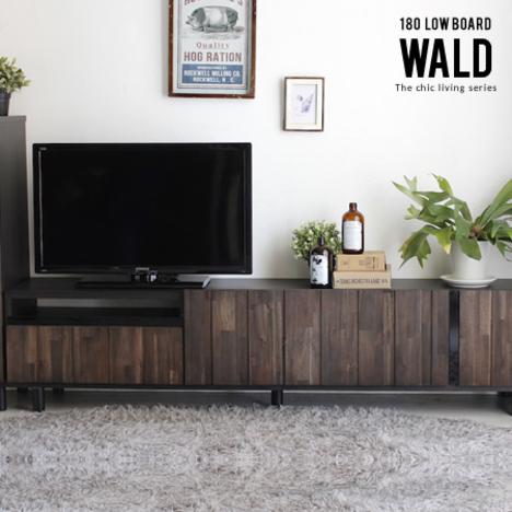 tm413】 【※代引不可】 テレビ台 テレビボード『180ローボード WALD』 ローボード 180 おしゃれ 木製