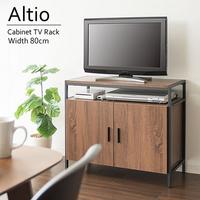 【yka4332】 【※代引不可】 テレビ台 ハイタイプ『キャビネットテレビ台 Altio』 キャビネット 寝室 収納 ダイニング