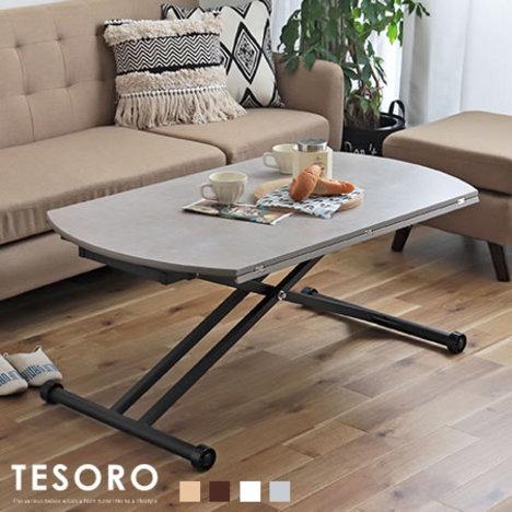 tm416】 【※代引不可】 昇降テーブル 120『昇降テーブル TESORO』 伸長 脚 キャスター付き 白