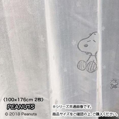 ab111】 【※代引不可】 レースカーテン 2枚組『スヌーピーレースカーテン 100×176cm 2枚』 スヌーピー SNOOPY キャラクター 子供部屋