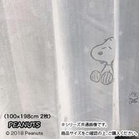 ab112】 【※代引不可】 レースカーテン 2枚組『スヌーピーレースカーテン 100×198cm 2枚』 スヌーピー SNOOPY キャラクター 子供部屋
