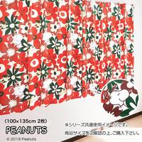 ab116】 【※代引不可】 ドレープカーテン 2枚組『スヌーピードレープカーテン レトロ 100×135cm 2枚』 スヌーピー SNOOPY キャラクター 子供部屋