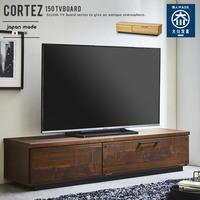 mm001】 テレビ台 テレビボード『150テレビボード CORTEZ』 150 完成品 日本製 大川家具