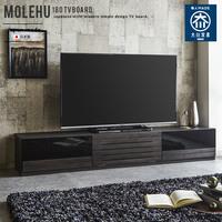 mm004】 テレビ台 テレビボード『180テレビボード MOLEHU』 180 完成品 日本製 大川家具