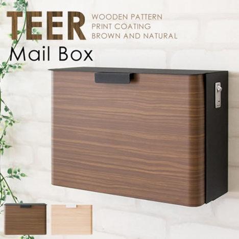 yka4344】 【※代引不可】 ポスト 壁掛け『メールボックス TEER』 鍵付き メールボックス 木目調 スチール