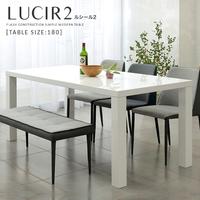 yka341】 ダイニングテーブル テーブル『 テーブル単品/ ダイニングテーブル 180cm LUCIR2 ルシール2』 6人掛け 180 食卓テーブル ホワイト