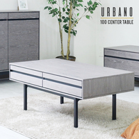 hs003】 センターテーブル おしゃれ『センターテーブル URBANO』 テーブル 木製 引き出し付き 収納付き