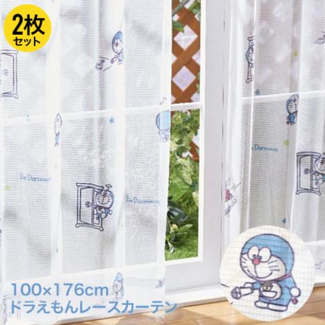レースカーテン カーテン『ドラえもん レースカーテン2枚セット〔100×176cm〕』 2枚セット 2枚組 かわいい ドラえもん【※代引不可】【ab129】