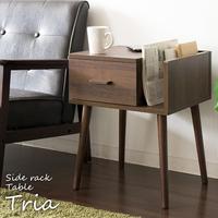 サイドテーブル ソファテーブル『サイドラックテーブル TRIA』 北欧 マガジンラック モダン シンプル【※代引不可】【yka4351】