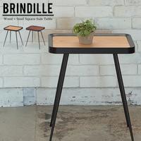 サイドテーブル おしゃれ『スクエアサイドテーブル BRINDILLE』 アイアン ウッド 低め ロータイプ【yka250】