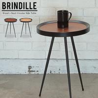 サイドテーブル おしゃれ『サークルサイドテーブル BRINDILLE』 アイアン ウッド 低め ロータイプ【yka251】