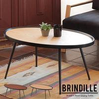 リビングテーブル おしゃれ『リビングテーブル BRINDILLE』 センターテーブル シンプル アイアン ウッド【yka252】