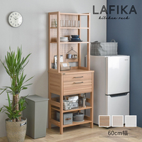 cer208】 【※代引不可】 キッチンボード スリム『キッチンラック LAFIKA』 60 レンジ台 キッチン収納 収納家具