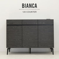 hs013】 キッチンカウンター 120『カウンター120 BIANCA』 食器棚 ロータイプ キッチン収納 収納家具