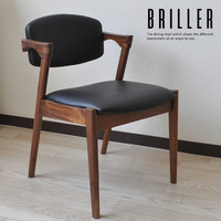 cow4255】 ダイニングチェア 肘付き『ダイニングチェア BRILLER』 おしゃれ チェア 木製 食卓椅子