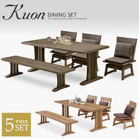 sk3023】 ダイニングテーブルセット 6人掛け『ダイニング5点セット Kuon』 ベンチ チェア ダイニングセット 回転椅子