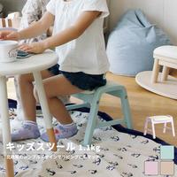スツール キッズ『キッズスツール cara』 子供用 椅子 子供部屋 キッズルーム【※代引不可】【i1253】