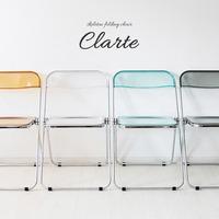 yka4374】 【※代引不可】 チェア 折り畳み『フォールディングチェア Clarte』 フォールディング 椅子 折りたたみ スケルトン