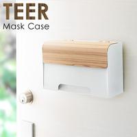 yka4381】 【※代引不可】 マスクケース マグネット『マスクケース TEER』 玄関 おしゃれ 木目 スチール