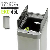 cow4301】 ゴミ箱 センサー『自動開閉ゴミ箱 45L』 45リットル 自動開閉 おしゃれ ステンレス 非接触 非接触グッズ