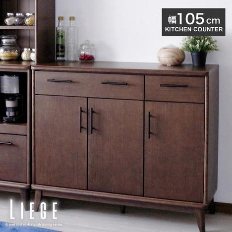 hs026】 キッチンカウンター 食器棚『キッチンカウンター Liege』 間仕切り キッチンキャビネット キャビネット 完成品