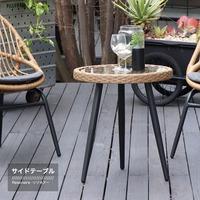 サイドテーブル Resonaire リゾネア 木製 テーブル おしゃれ モダン シンプル【tm435】
