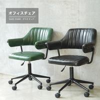 オフィスチェア GAZE ゲイズ チェア チェアー パソコンチェア PCチェア 椅子 いす デスクチェア【gt010】