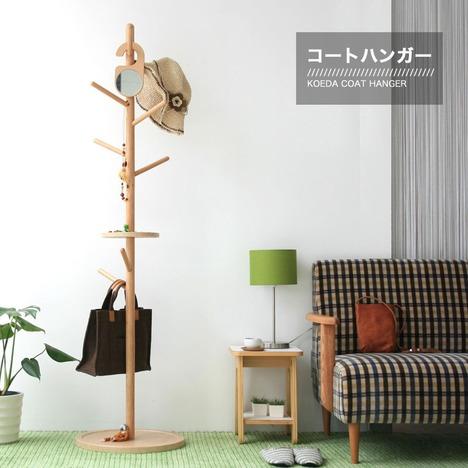 コートハンガー KOEDA コエダ ハンガーラック 収納 木製 ラバーウッド MDF PVC【gt027】