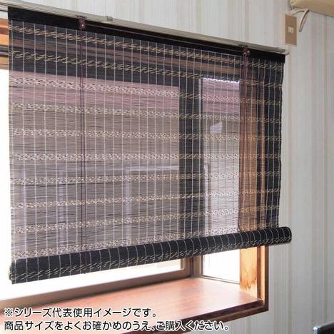 スクリーン 約幅88×丈135cm 日よけ 竹 スクリーン 自然素材 バンブー ロールアップスクリーン 室内用/ バンブースクリーン ネイビー 約幅88×丈135cm【ab1228】【代引不可】