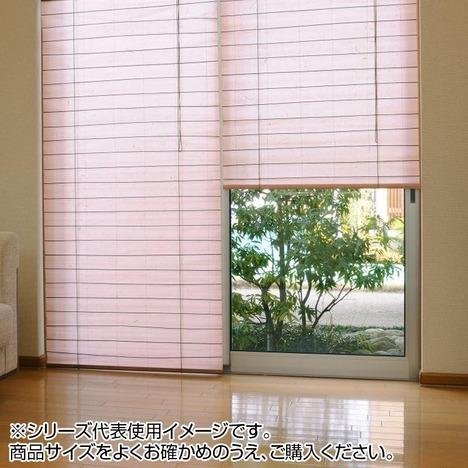 スクリーン 約幅88×丈135cm 日よけ 和風 スクリーン 半間用 障子風 ロールアップスクリーン 室内用/ 和紙調スクリーン 薄紅 約幅88×丈135cm【ab1229】【代引不可】