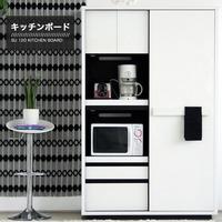 キッチンボード SU シュール 120 KB 食器棚 キッチン収納 ホワイト キャビネット 日本製 開梱設置【gt030】