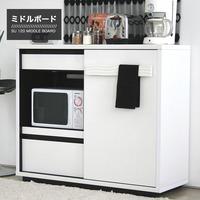 ミドルボード SU シュール 120 キッチンボード 食器棚 キッチン収納 ホワイト カウンター 日本製 開梱設置【gt031】